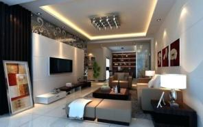 amazing-ultra-modern-living-room-with-decorating-ideas